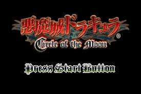 Akumajou Dracula - Circle of the Moon