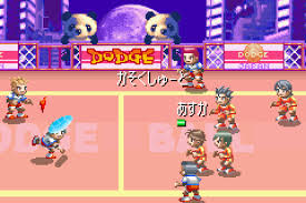 Bakunetsu Dodge Ball Fighters