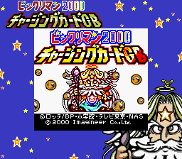 Bikkuriman 2000 - Charging Card GB