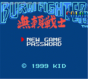 Burai Fighter Color