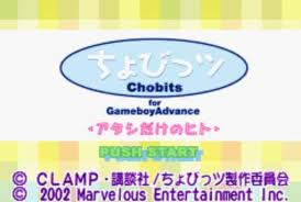 Chobits for Game Boy Advance - Atashi Dake no Hito