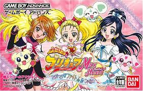 Futari ha Precure Max Heart - Maji Maji Fight de IN Janai