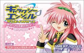 Galaxy Angel Game Boy Advance - Moridakusan Tenshi no Full-Course - Okawari Jiyuu