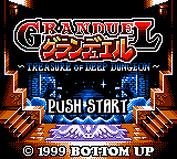 Gran Duel - Shinki Dungeon no Hihou