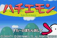 Hachiemon