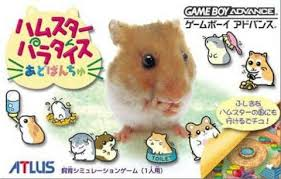 Hamster Paradise Advanchu