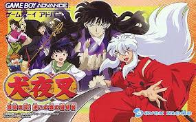Inuyasha - Naraku no Wana Mayoi no Mori no Shoutaijou