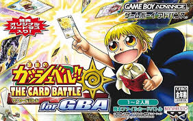 Konjiki no Gashbell The Card Battle for GBA