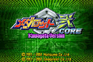 Medarot Ni Core - Kuwagata Version