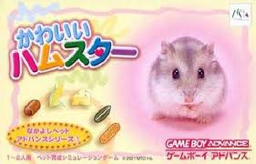 Nakayoshi Pet Advance Series 1 - Kawaii Hamster