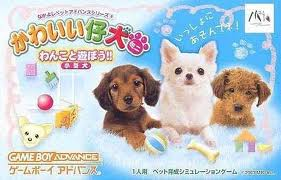 Nakayoshi Pet Advance Series 2 - Kawaii Koinu