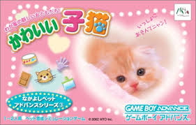 Nakayoshi Pet Advance Series 3 - Kawaii Koneko