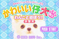 Nakayoshi Pet Advance Series 4 - Kawaii Koinu Mini - Wankoto Asobou Kogata-ken