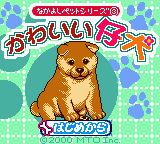 Nakayoshi Pet Series 3 - Kawaii Koinu