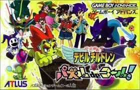 Shin Megami Tensei Devil Children - Puzzle de Call