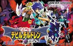 Shin Megami Tensei Devil Children - Yami no Sho