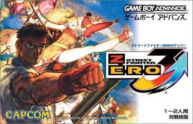 Street Fighter Zero 3 Upper