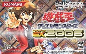 Yu-Gi-Oh - Duel Monsters Expert 2006