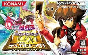 Yu-Gi-Oh Duel Monsters GX - Mezase Duel King